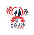steak house logo fresh meat vintage label vector image