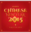 chinese new year 2015 year sheep vector image