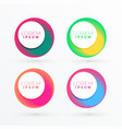 colorful circle abstract banner with text space vector image vector image