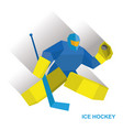 goalkeeper with hockey stick vector image vector image