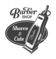 monochrome barber shop logo concept vector image