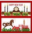 New Year time and Christmas set in stripes vector image