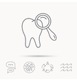 Dental diagnostic icon Tooth hygiene sign vector image vector image