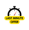 last chance last minute offer banners time vector image vector image
