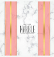marble texture background with pink and gold vector image vector image