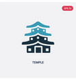two color temple icon from religion concept vector image