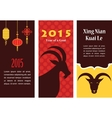 Three cards for Chinese New Year of the Goat 2015 vector image