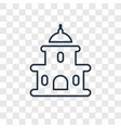 capitol concept linear icon isolated on vector image