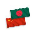 flags bangladesh and china on a white