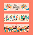 happy mothers day templates vector image vector image