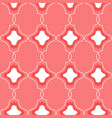 geometric shapes seamless pattern design vector image vector image