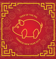 happy chinese new year frame greeting card with vector image