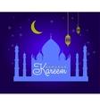 holiday of shiny Ramadan vector image