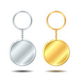 template metal keychains set golden and silver vector image