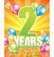 2 years birthday card vector image