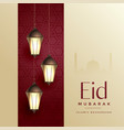 islamic eid festival creative design vector image vector image