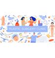 plastic surgery seamless pattern