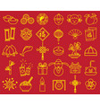 chinese new year icon sign symbol set vector image