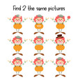 kids games vector image vector image