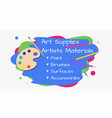 art shop paints vector image vector image