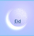 beautiful eid festival moon greeting vector image vector image