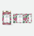 label packaging jar marmalade pattern gooseberry vector image vector image
