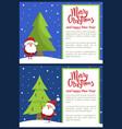 merry christmas happy new year poster santa tree vector image