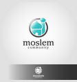 moslem or muslim - islamic mosque logo template vector image