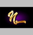 n alphabet letter golden 3d logo icon design vector image vector image