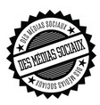 social media stamp in french vector image vector image