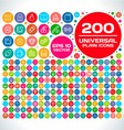 200 Universal Plain Icon Set 2 vector image vector image