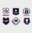 cyber security icon set digital protection emblem vector image