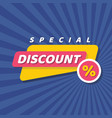 discount special offer concept badge banner vector image vector image
