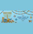 hanukkah blue template with torah menorah and vector image vector image