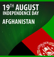 independence day of afghanistan flag of vector image vector image