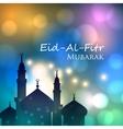 Invitation card for Muslim festival Eid Al Fitr vector image