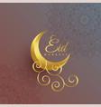 premium eid mubarak creative moon festival design vector image vector image