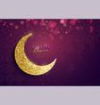 ramadan kareem banner background vector image vector image