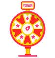 wheel fortune casino gambling game icon vector image vector image