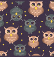 owl in flat style pattern vector image