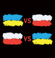 conflict between ukraine and poland vector image