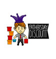 happy fathers day template design vector image vector image