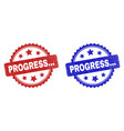 progress rosette stamp seals using grunged vector image vector image