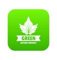 eco earth icon green vector image vector image