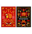 happy chinese lunar new year greeting vector image vector image