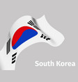background with south korea wavy flag vector image