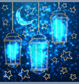 ramadan kareem greeting with lantern on night vector image