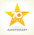 70 anniversary star logo vector image vector image