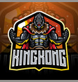 angry gorilla mascot logo desain vector image