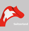 background with switzerland wavy flag vector image vector image